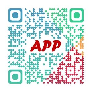 本校行動APP應用程式安裝