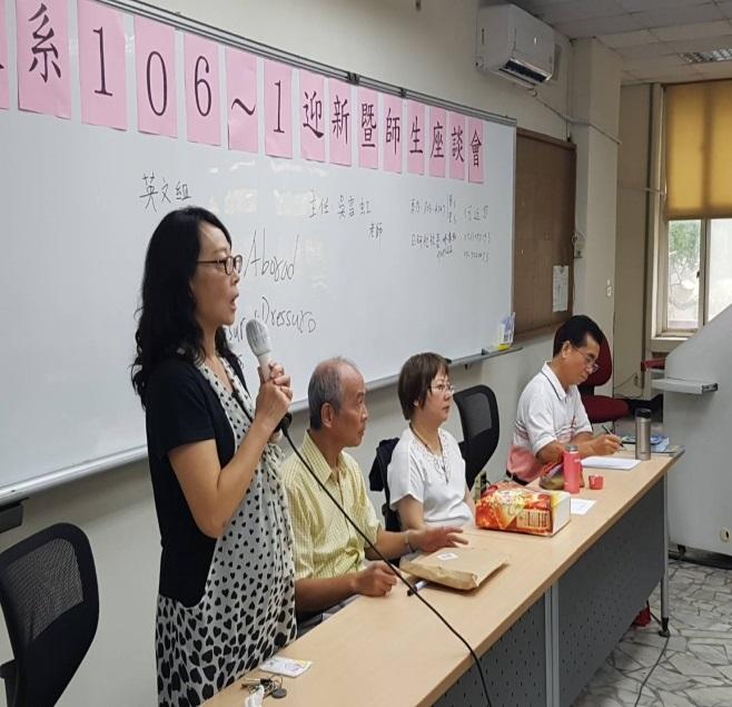 外國語文學系  系主任:吳雪虹            系學會長:何廷容